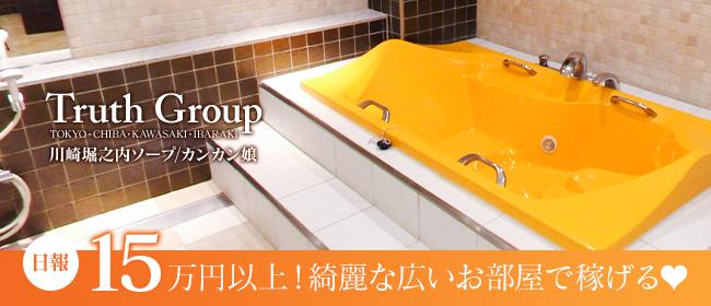 カンカン娘ネオ(川崎)のソープ求人・高収入バイトPR画像2