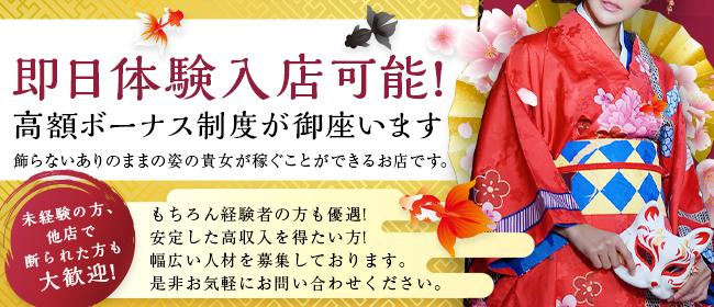 五十路マダム 岡山店(岡山市内)のデリヘル求人・高収入バイトPR画像3
