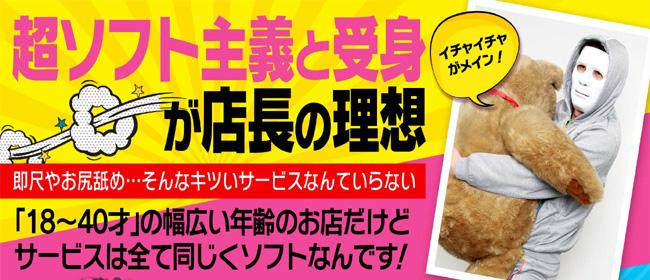 BADCOMPANY水戸店 YESグループ(水戸)の店舗型ヘルス求人・高収入バイトPR画像2