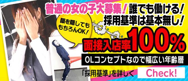 BADCOMPANY水戸店 YESグループ(水戸)の店舗型ヘルス求人・高収入バイトPR画像3