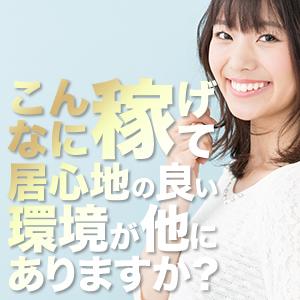 ピンクレーベル - 大塚・巣鴨