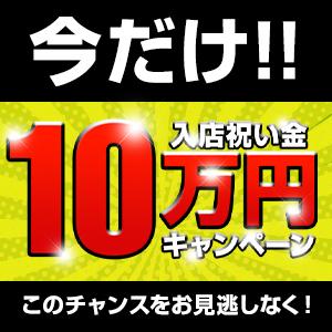 選べるフリーのお店☆博多花嫁ロック☆6900円 - 福岡市・博多