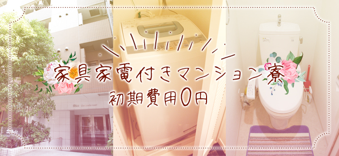 マリンサプライズ(五反田)のピンサロ求人・高収入バイトPR画像3