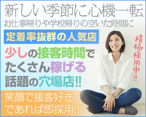 ハッピーメイト - 小岩・新小岩・葛西