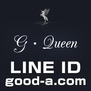 G・Queen - 熊本市近郊