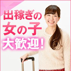 ドンピシャフル~ちゅ - 錦糸町