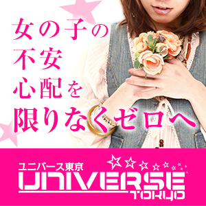ユニバース東京 - 品川