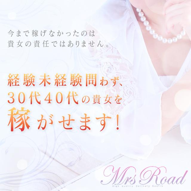 ミセスロード 川崎店 - 川崎