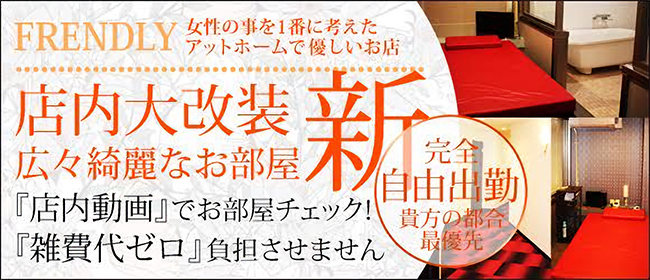 ニューヨーカー(札幌・すすきのソープ店)の風俗求人・高収入バイト求人PR画像3