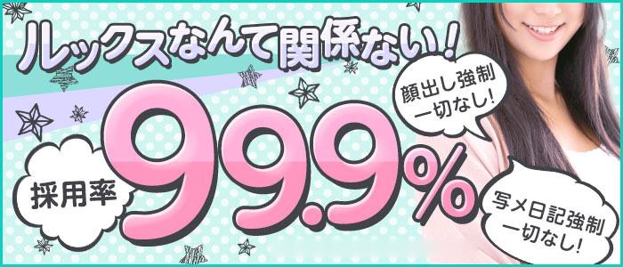 ミセスしまむら(札幌・すすきの店舗型ヘルス店)の風俗求人・高収入バイト求人PR画像1