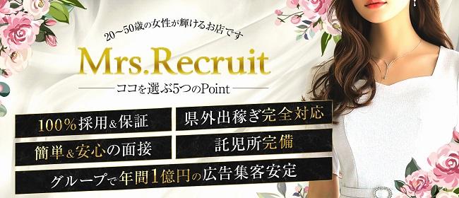 広島で評判のお店はココです!(広島市内デリヘル店)の風俗求人・高収入バイト求人PR画像2