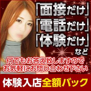 新大阪・梅田 素人絶対衝撃 - 新大阪