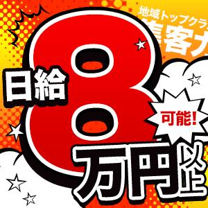 ロリCan 羽咋七尾店 - 七尾・能登