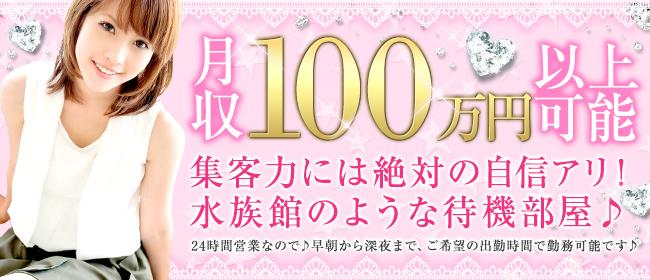 【24H営業】クラブ・エンジェルハート◆松山・今治・西条店◆ - 松山