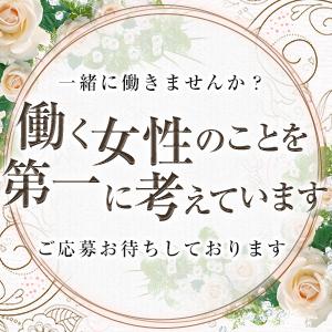 アロマエンジェル - 成田