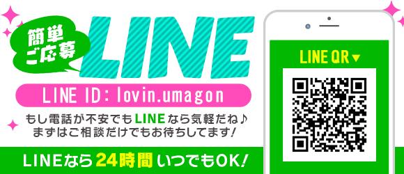 Lovin'(ラヴィン)~ドキドキ♡エロカワ素人娘の体験入店(金沢)のデリヘル求人・高収入バイトPR画像3
