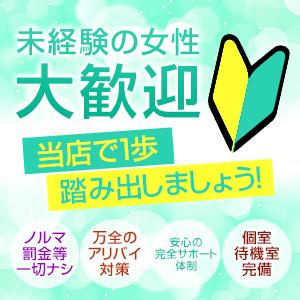 借金妻 京橋店 - 京橋