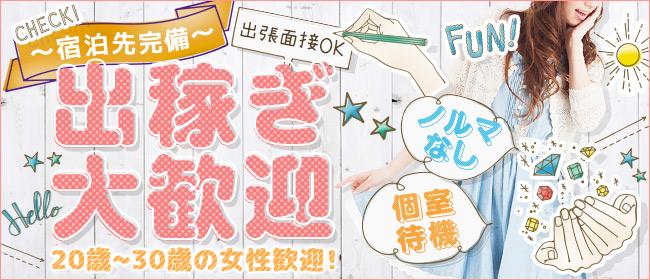 ロイヤルヴィトン(宇都宮ソープ店)の風俗求人・高収入バイト求人PR画像3