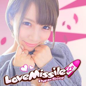 LOVE MISSILE - 金津園