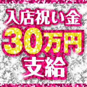 ラッシュアワー - 横浜