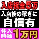 平塚らんらん - 平塚