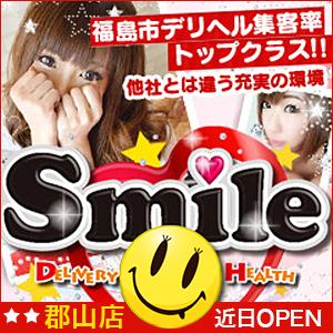 smile - 福島市近郊