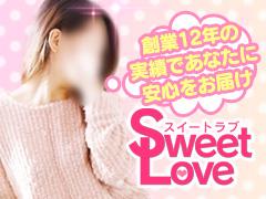 Sweet Love - 佐世保