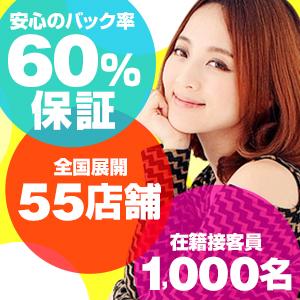 30分1800円 奥様特急金沢店 日本最安 - 金沢