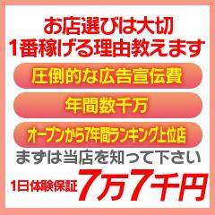 ミセスコレクション - 北九州・小倉