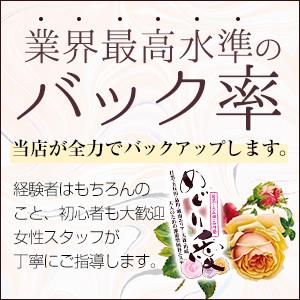 めぐり愛 - 五反田