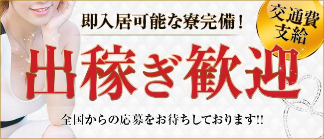 TSUBAKI No.1(福山デリヘル店)の風俗求人・高収入バイト求人PR画像3