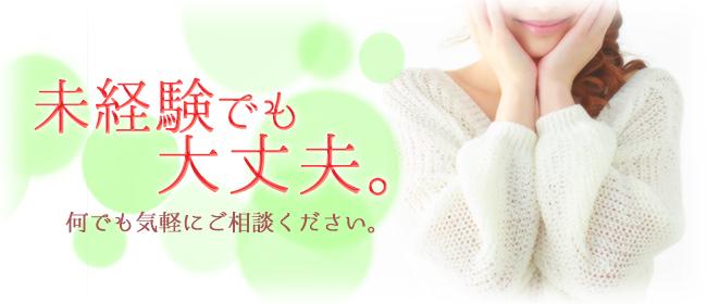 素敵なお姉さん集めました(金沢デリヘル店)の風俗求人・高収入バイト求人PR画像3