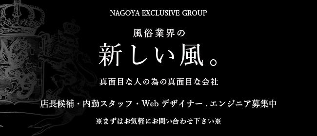 ROGER(名古屋デリヘル店)の風俗求人・高収入バイト求人PR画像3