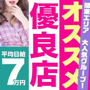 ヤリすぎサークル.com 池袋店 - 池袋