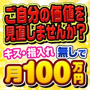 蜜系アロマ&回春エステ~エナジー~Energy - 新宿・歌舞伎町