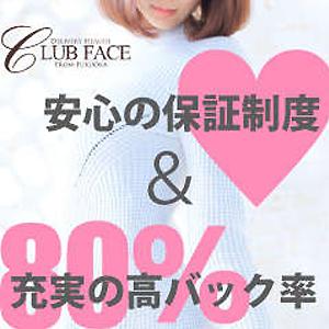 CLUB FACE Fukuoka - 福岡市・博多