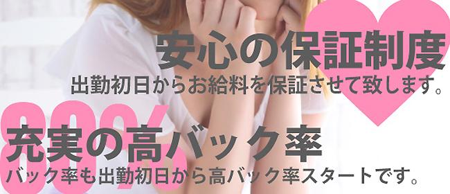 CLUB FACE Fukuoka