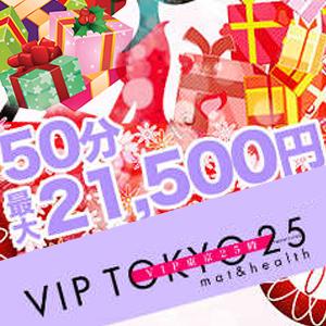 VIP東京25時 錦本店 - 名古屋