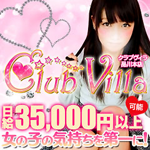クラブヴィラ品川本店 - 五反田