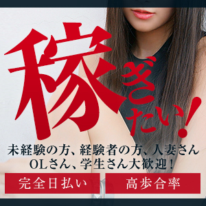 強制連続2回戦専門店 - 新橋・汐留