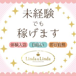Linda&Linda - 茨城県その他