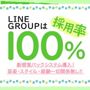 岡山♂風俗の神様 岡山店(LINE GROUP) - 岡山市内