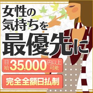 品川アドラーブル - 五反田