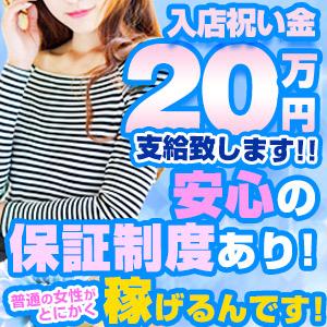 いちゃいちゃパラダイス姫路店(will-next group) - 姫路