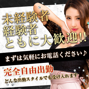 HIGH STAGE ハイステージ - 舞鶴・福知山