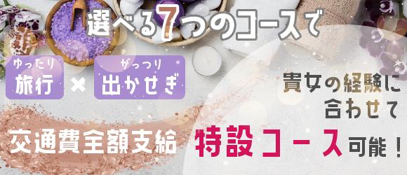 TI AMO ティアモ - 高松
