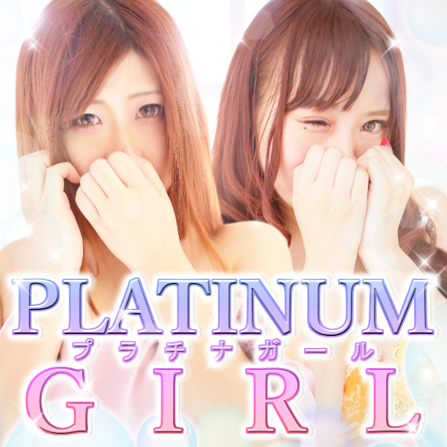 Platinum Girl - いわき・小名浜