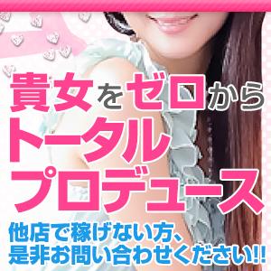 Mirror 福山店 - 福山