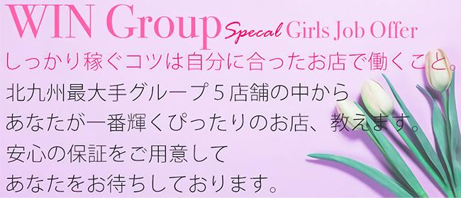 LADYS'MART(レディースマート)(北九州・小倉ソープ店)の風俗求人・高収入バイト求人PR画像1