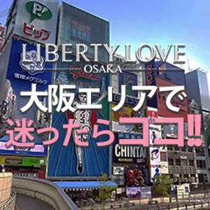 LIBERTY LOVE 大阪 - 難波